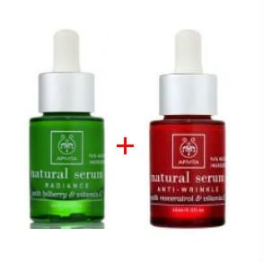 Apivita Promo Natural Serum Beauty Twins Radiance & Anti-Wrinkle | Pharmacy4u.gr