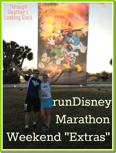 runDisney marathon weekend extras #running race retreat, pasta party, breakfast, cool down party