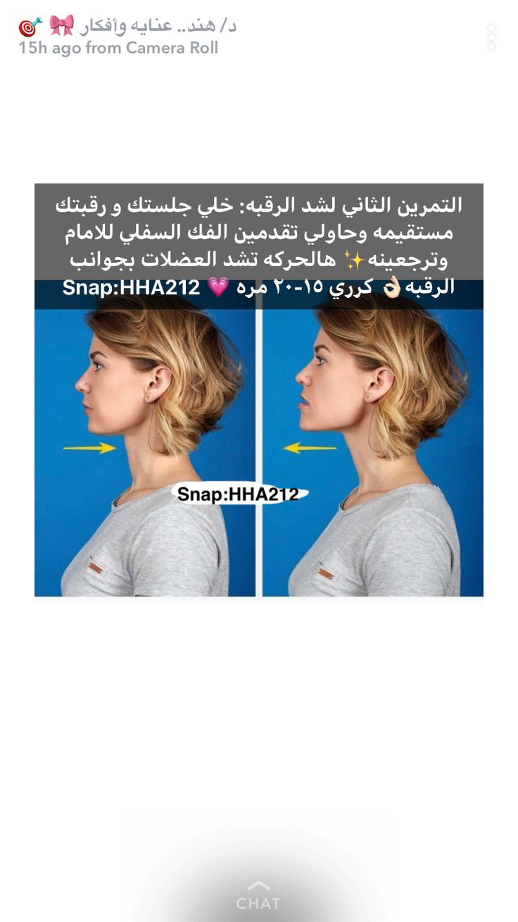 Pin By Ranyasaad On Hind Snap Beauty Care Routine Health Facts Fitness Hair Care Recipes