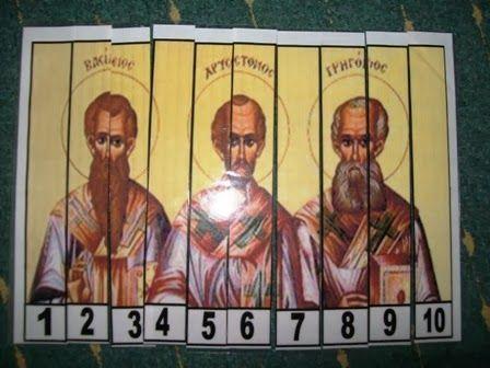 5o - 7o ΝΗΠΙΑΓΩΓΕΙΑ ΤΥΡΝΑΒΟΥ: 30 Ιανουαρίου - Γιορτή των 3 Ιεραρχών