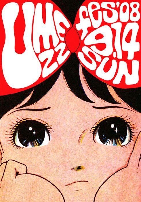 Japanese Poster: Umezz Festival. Kazuo Umezu. 2008. - Gurafiku: Japanese Graphic Design     One of my favourite manga artists!