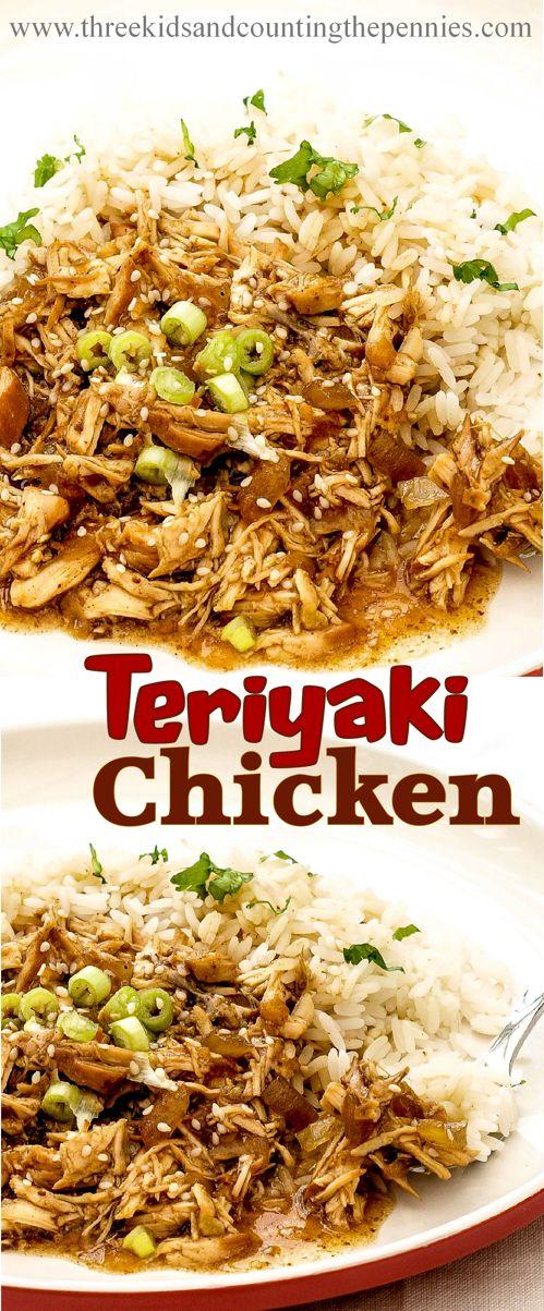 Tender Slow Cooker/Crock Pot Teriyaki Chicken.