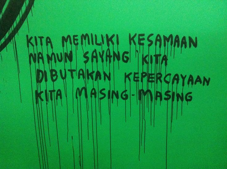 We have in common, but unfortunately we blinded our respective beliefs. (Good Indonesia Quote)