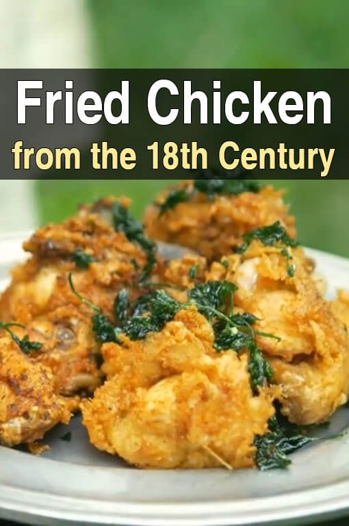 People think of fried chicken as a modern food, but it's been around for several hundred years, as evidenced by this fried chicken recipe from 1736.