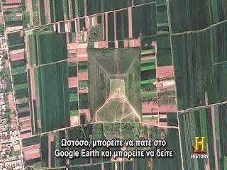 Η ΛΙΣΤΑ ΜΟΥ: Αρχαίοι Εξωγήινοι (7x15) ~ Κρυμμένες Πυραμίδες (Βί...