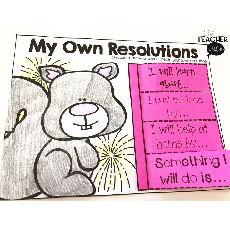 Squirrel's New Year's Resolution Activities New years