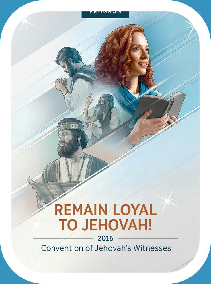 Jehovah S Witness Toy : Best jehovah images on pinterest