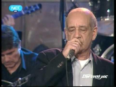 Dimitris Mitropanos-Pes mou pou poulan kardies Live - YouTube