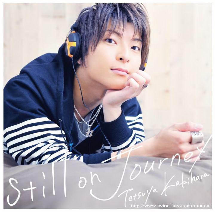 meet tetsuya kakihara  voice actor of natsu dragneel of