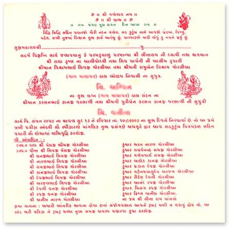 The Best Wedding Invitations For You Hindu Wedding Invitation Phrases