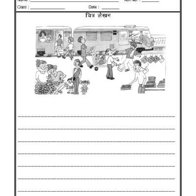 Hindi Worksheet - Picture description in Hindi-03