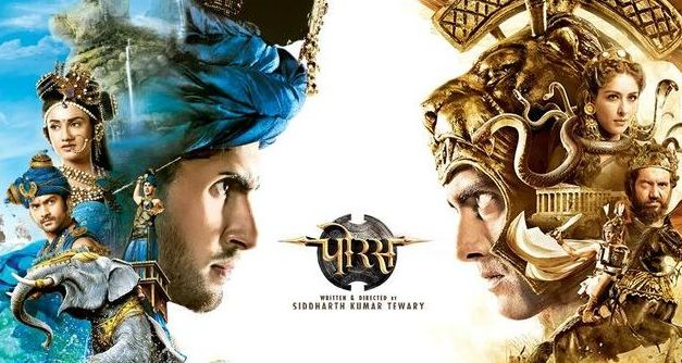 Sony TV's Porus – A magnum opus never seen before on television - Click link for more details:  http://www.desi-serials.tv/sony-tvs-porus-magnum-opus-never-seen-television/228819/