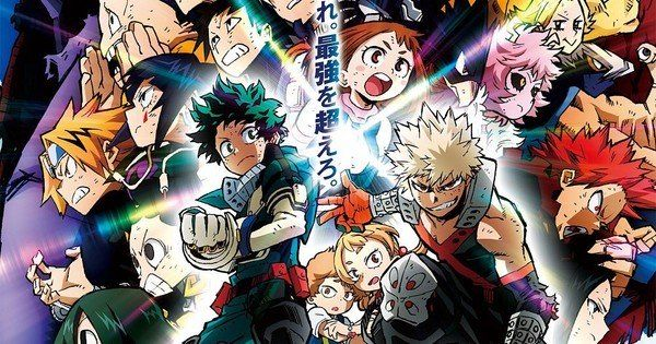 My Hero Academia Heroes Rising Film Listed With Novel Version In December My Hero Academia Heroes Rising Film Listed Anime Films Hero Movie Latest Anime