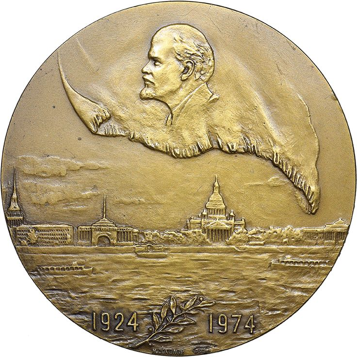 USSR tablemedal - 50 years since renaming of Petrograd city to Leningrad, 1974 | Coins.ee - Numismatics