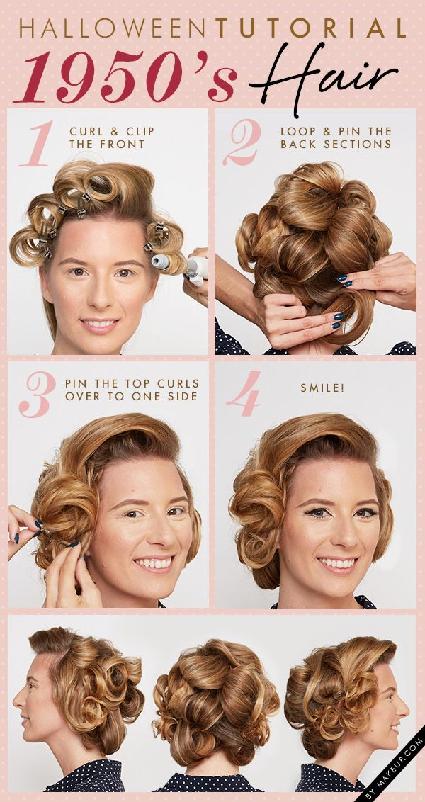 how to curl your hair 50s style 1950 s hair tutorial 1950 s 3135 | c32245e0e66059de1098999e472a2d79
