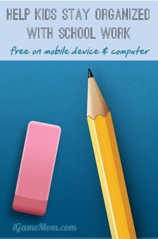 FREE App: Help Kids Stay Organized with School Projects and Homework -- sync between mobile devices and computers