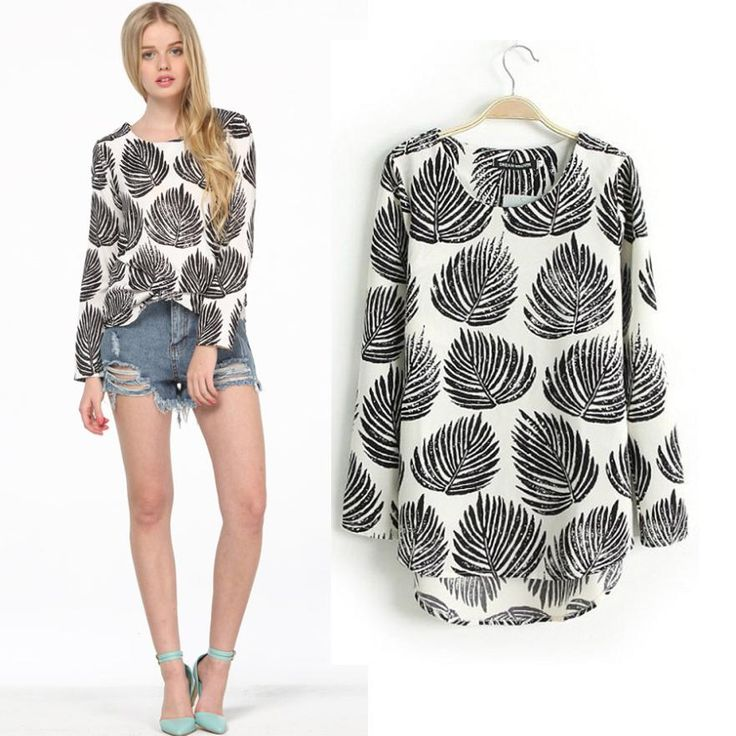 Our Cute BLeaf Blouse is a Wardrobe Essential. Dress up or down for any time of the day!!