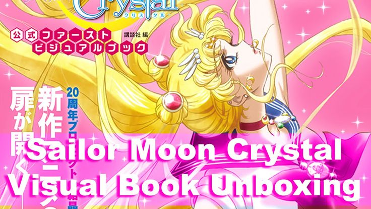 Sailor Moon Crystal Official First Visual Book Unboxing and Look