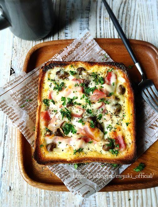おしゃれな朝食が簡単に 食パンで作れるキッシュトーストレシピ