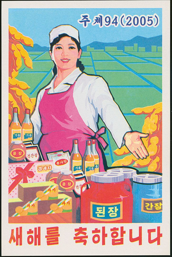 Made-in-north-korea-phaidon-publication-itsnicethat-6