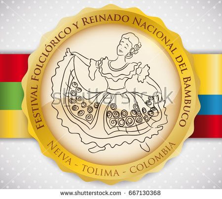 Golden round button with traditional Bambuco dance display performed by a beautiful woman at the Bambuco Pageant and Folkloric Festival (written in Spanish) with the flags of Neiva City and Colombia.