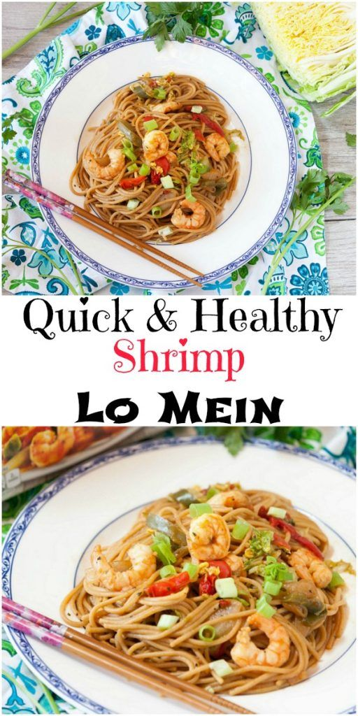 1696 best fantastic food blog recipes images on pinterest desert quick healthy shrimp lo mein chinese food recipesasian forumfinder Choice Image