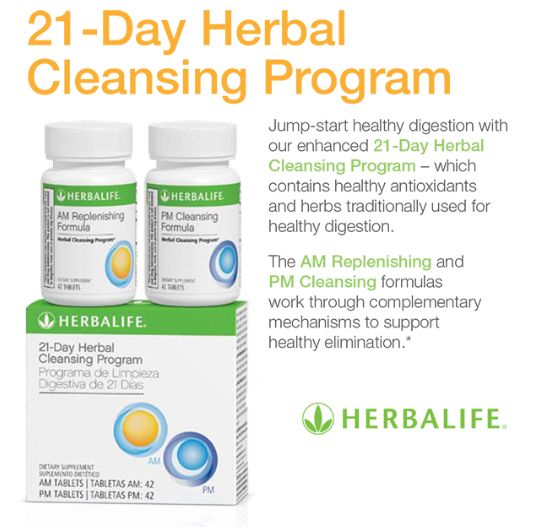 To start your cleanse call 321-594-0446 or AliveandFit ...