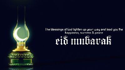 Ramadan Mubarak 09 Aug 2013