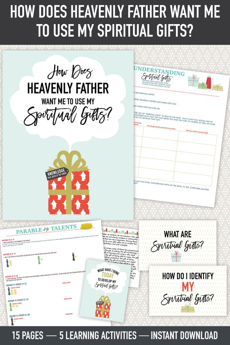 """""""How does Heavenly Father want me to use my spiritual gifts?""""  Awesome December young women lesson!"""