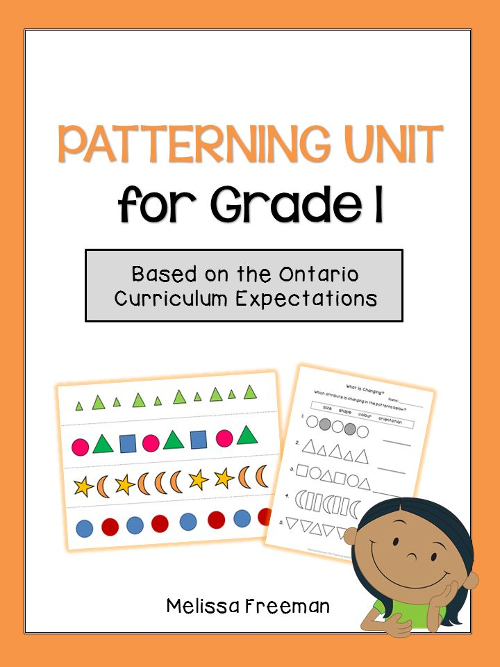 A Patterning Unit for Grade One based on the Ontario Curriculum with lesson ideas, worksheets, task cards and a test.