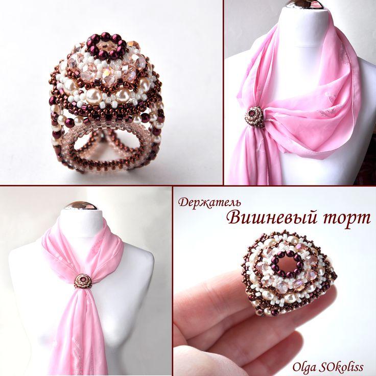 держатель, зажим, для шарфа, бисер, жемчуг, стекло, автор идеи ЕленаМК, sokoliss