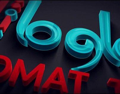 "Check out new work on my @Behance portfolio: ""M3LOMAT-TECH LOGO"" http://be.net/gallery/54190245/M3LOMAT-TECH-LOGO"