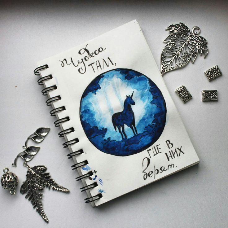рисунок единорог акварель синий