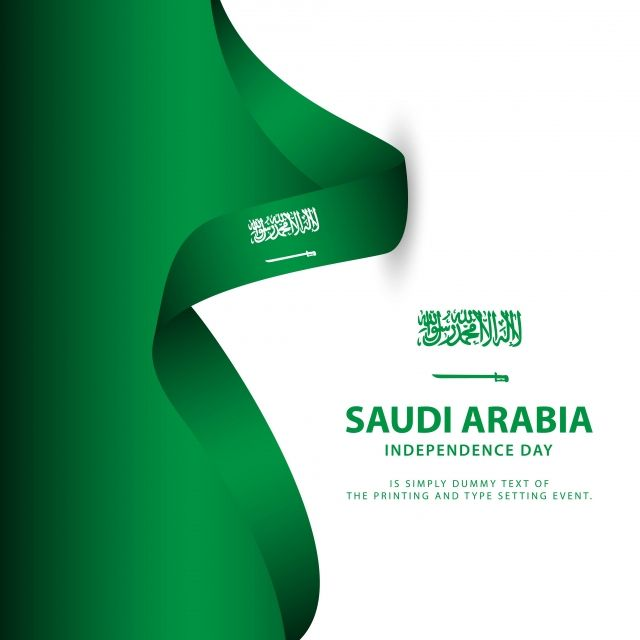 السعودية علم الاستقلال اليوم تصميم قالب النواقل التوضيح ناقلات و بابوا نيو غينيا Flag Vector Romantic Background Flag Icon