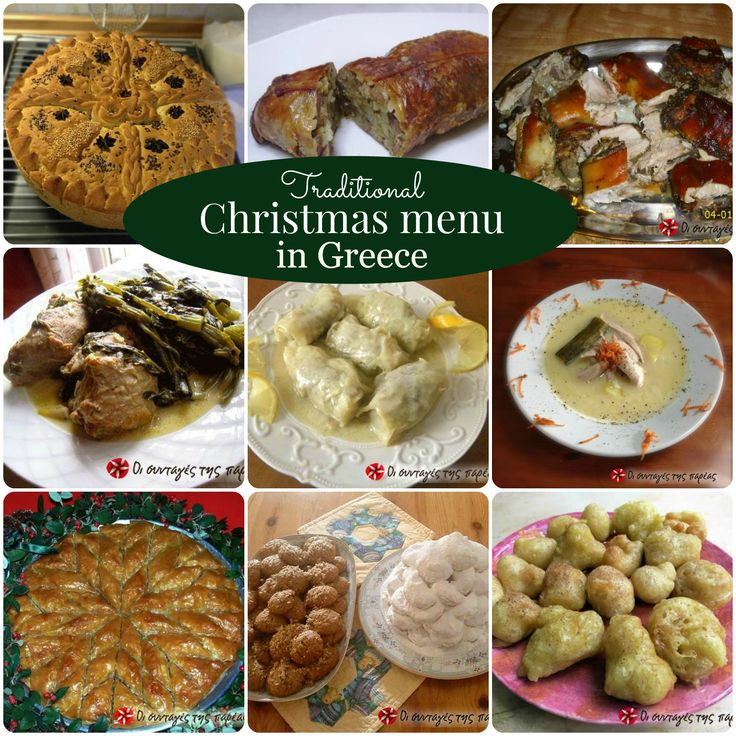 Food plays a major role during Christmas and New Year's in Greece. See a collection of traditional recipes for the holidays #cooklikegreeks #christmas