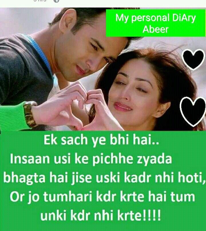 Quotes On Friendship And Love In Hindi: Hindi Shayari