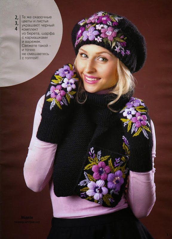 http://knits4kids.com/ru/collection-ru/library-ru/album-view?aid=28991