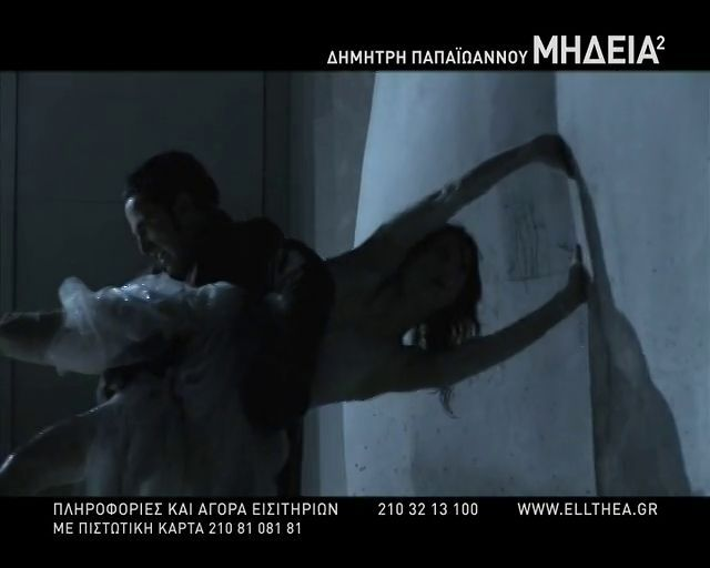 Dimitris Papaioannou - MEDEA(2) - TV Trailer - July 2008 by Dimitris Papaioannou. MEDEA(2) (2008)