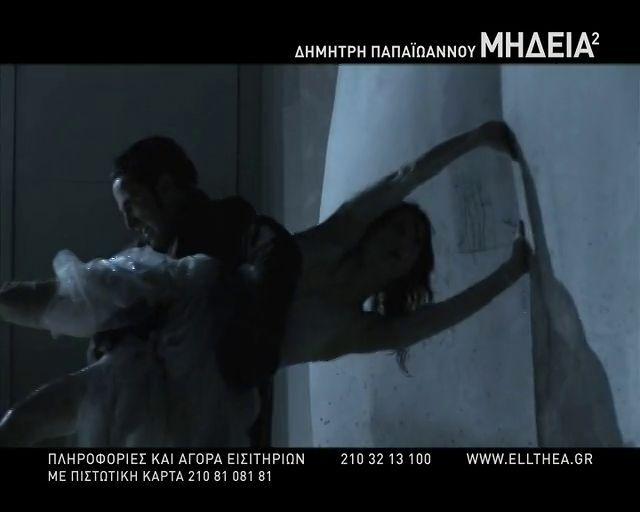 Dimitris Papaioannou - MEDEA(2) - TV Trailer - July 2008 by Dimitris Papaioannou. MEDEA(2) (2008)