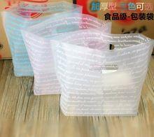 Kunststoff brot Verpackung Taschen Mit Griff Kleines Geschenk Taschen konditorei kunststoff geschenk tasche