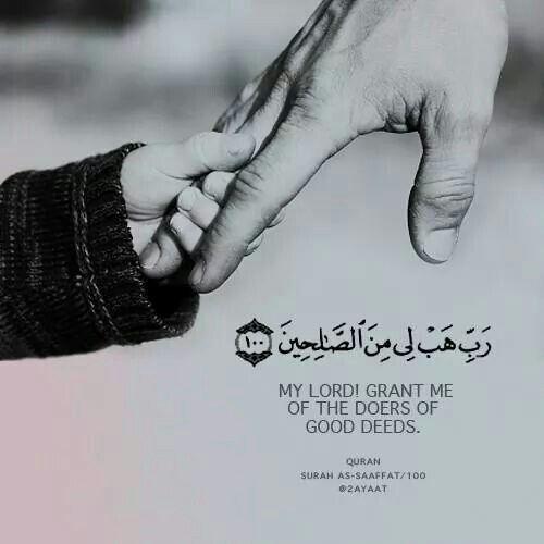 Quran ♥ 37:100