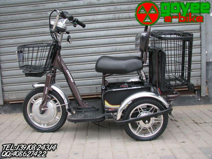 Pas cher Simple siège de course des concessionnaires d'automobiles personnes âgées scooter électrique tricycles BJ, Acheter  Bicyclette électrique de qualité directement des fournisseurs de Chine:                            Titre:                                                                                    Co