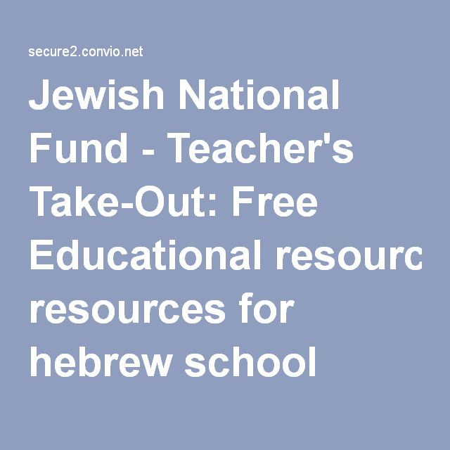 Jewish National Fund - Teacher's Take-Out: Free Educational resources for hebrew school teachers. Free games and activities for jewish kids.