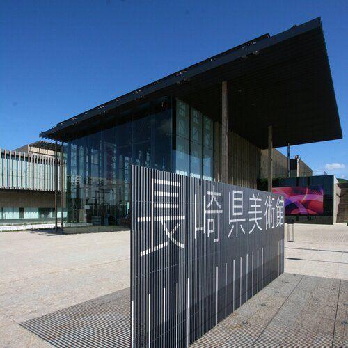 Nagasaki Prefectural Art Museum - Nagasaki, Japan