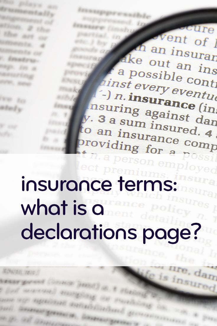 Earn What A Declarations Page Is And What Info It Has About Your Car Insurance Policy Insurancehealth Insura