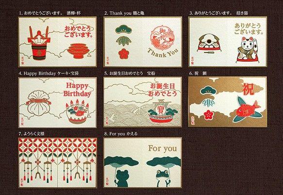 メッセージカード・封筒付き生成り色の厚紙でお誕生日やお祝い用のメッセージカードを製作いたしました。孔版印刷(リソグラフ)で印刷されたちょっとレトロな感じのデザ...|ハンドメイド、手作り、手仕事品の通販・販売・購入ならCreema。