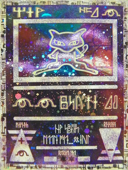 pokemon mine Mew pokemon cards pokemon card ancient mew SCANNING ...