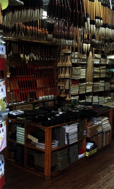 Japanese calligraphy shop - Where is this place and how do I get there right now?
