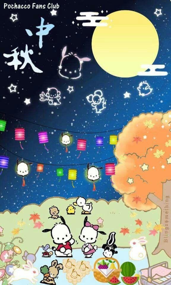 Pin By Apple Leung On Pochacco Sanrio Wallpaper Hello Kitty