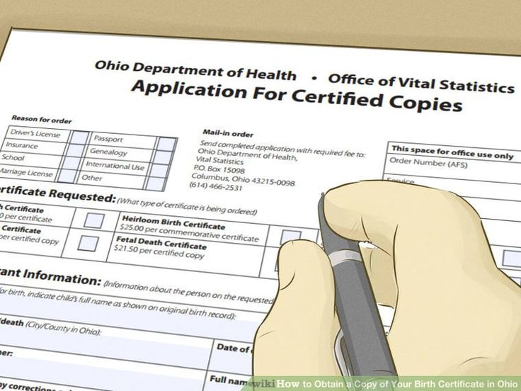 How to find your birth certificate on the stock exchange